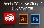 Adobe Creative Cloud 対応 Start!
